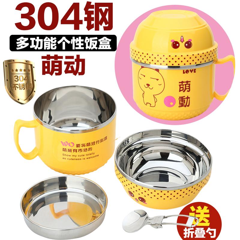 【18.2.6值得买】福利,淘宝天猫白菜价商品汇总