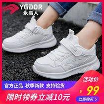 永高人小白鞋女童白色运动鞋2019秋季新款男童休闲鞋轻便童鞋防水