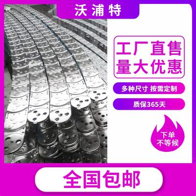 TL型桥式钢制拖链金属坦克链铁电缆线保护链条全封闭钢铝拖链