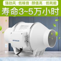 卫生间静音圆形管道抽风机4寸/100家用小型排风换气扇 卧室排气扇