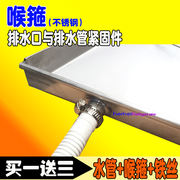 Air conditioner outside the water tray rectangular with drainage leaking outdoor dripping water collection artifact stainless steel thickening universal