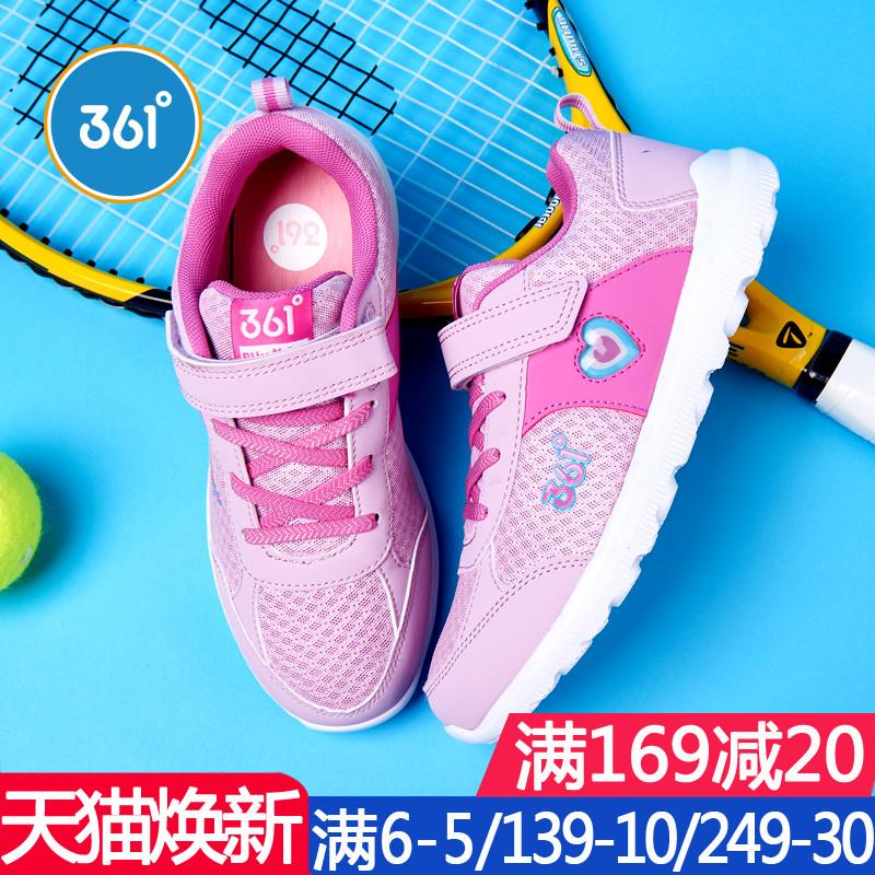 361童鞋女童鞋子中大童2019夏款网面透气学生网鞋儿童跑步运动鞋