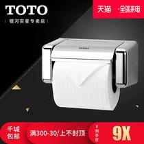 厕纸架浴室配件垂直型欧宝卫生纸架CP37299TK科勒卫生纸架