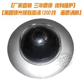 电梯监控摄像机1200线模拟高清2.8mm广角半球形摄像头飞碟监控器