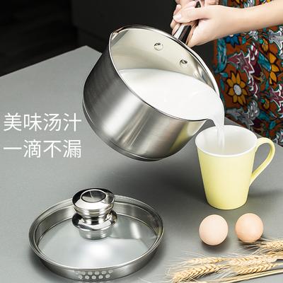 奶鍋20cm不銹鋼