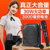 超大声大功率户外导游喇叭 无线小蜜蜂扩音器教师专用耳麦话筒30W