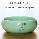 Large ceramic tea wash with cover wash household small water 盂 pen wash tea set accessories extra large wash cups pots