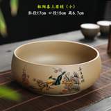Stoneware Large Tea Wash Ceramic Pen Wash Household Tea Cup Pot Tea Set Accessories Tea Art Zero with Washing Small Water Bottle