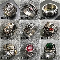 包邮明星戚薇同款情侣戒指可刻字时尚男女士对戒韩版大码戒指礼物