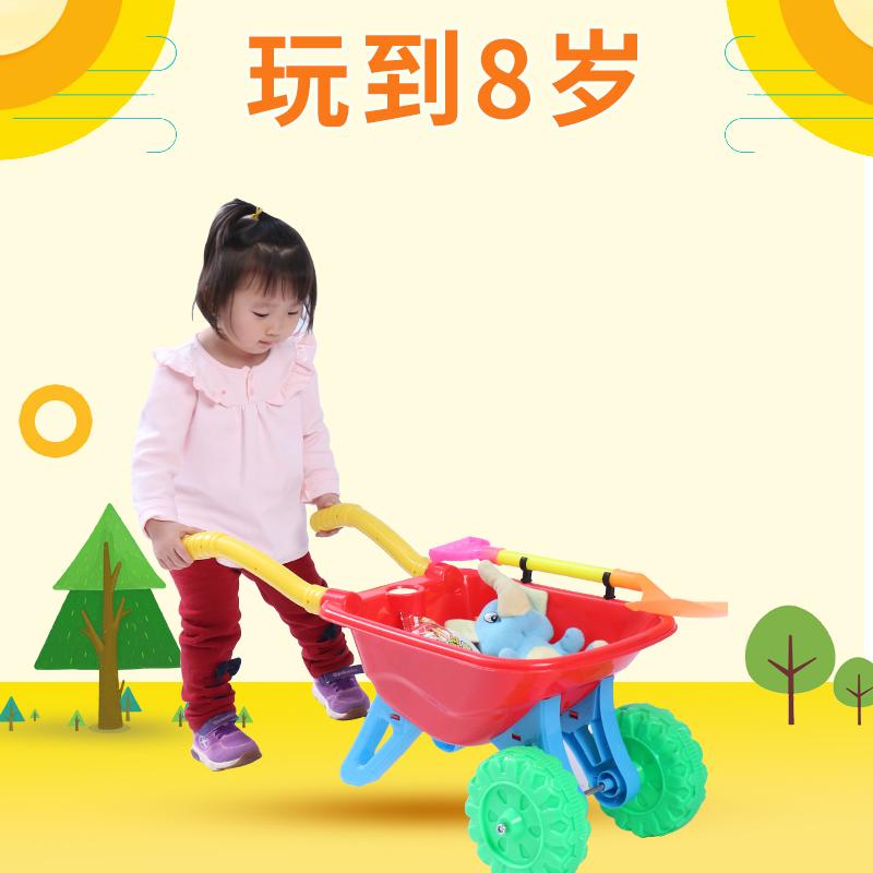 玩具独轮推车