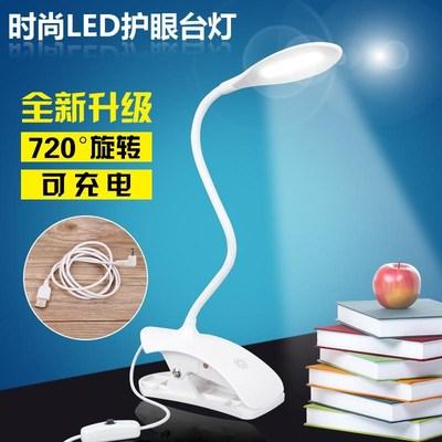 無線LED久量護眼USB接口可充電寶多功能迷你書桌蓄電小臺燈便攜式多少錢