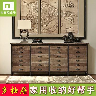 美式乡村斗柜卧室柜床头实木柜整装收纳柜储物柜抽屉式木质玄关柜在哪买