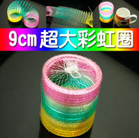 Large rainbow circle spread children's toys 8.7*9 rainbow circle children's stacking ring stall toy gift wholesale
