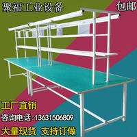 New assembled anti-static workbench console Dongguan Shenzhen production line packing table maintenance work table