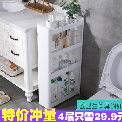卫生间浴室夹缝收纳置物架10cm洗衣机冰箱厕所窄缝隙整理柜落地式