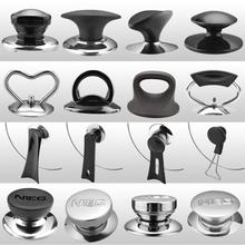 通用锅盖把手可立防烫不锈钢锅盖玻璃盖提手配件锅盖头帽盖珠 包邮