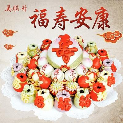 正宗寿桃生日蛋糕老人过寿福寿大寿桃包点心馒头传统糕点宴会礼物