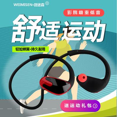 無線運動耳機防水
