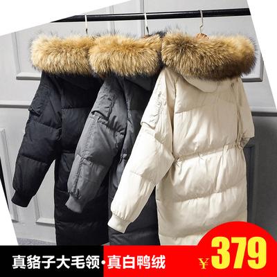 2017冬装新款韩版过膝中长款收腰貉子超大毛领羽绒服女加厚外套潮