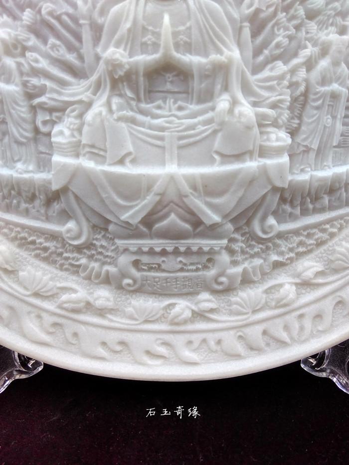 千手观音大足石刻汉白玉石雕玉雕精雕精品工艺品居家饰品摆件特产