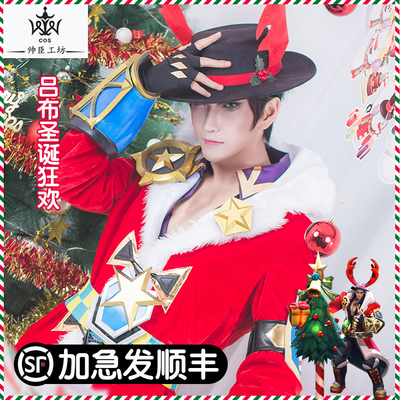 现货王者cos服 吕布貂蝉 荣耀圣诞狂欢情侣游戏Cosplay服装男