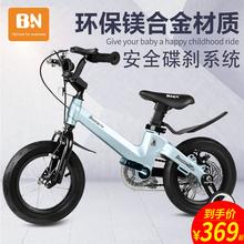 儿童自行车3岁宝宝脚踏车2-4-6-7-8-9-10岁童车男孩女孩单车18寸