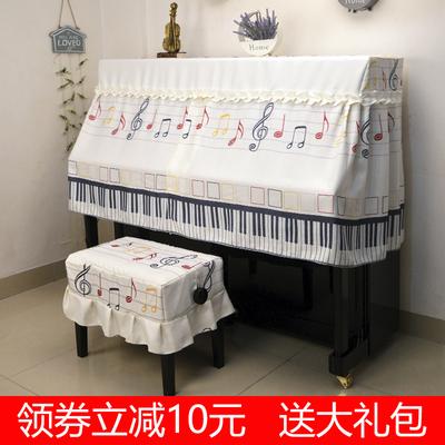 田园布艺钢琴罩现代简约半罩 通用儿童全罩韩式清新公主防尘套