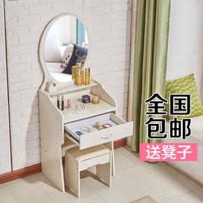 卧室梳妆台小户型迷你网红50cm化妆台现代简约简易组装收纳多功能