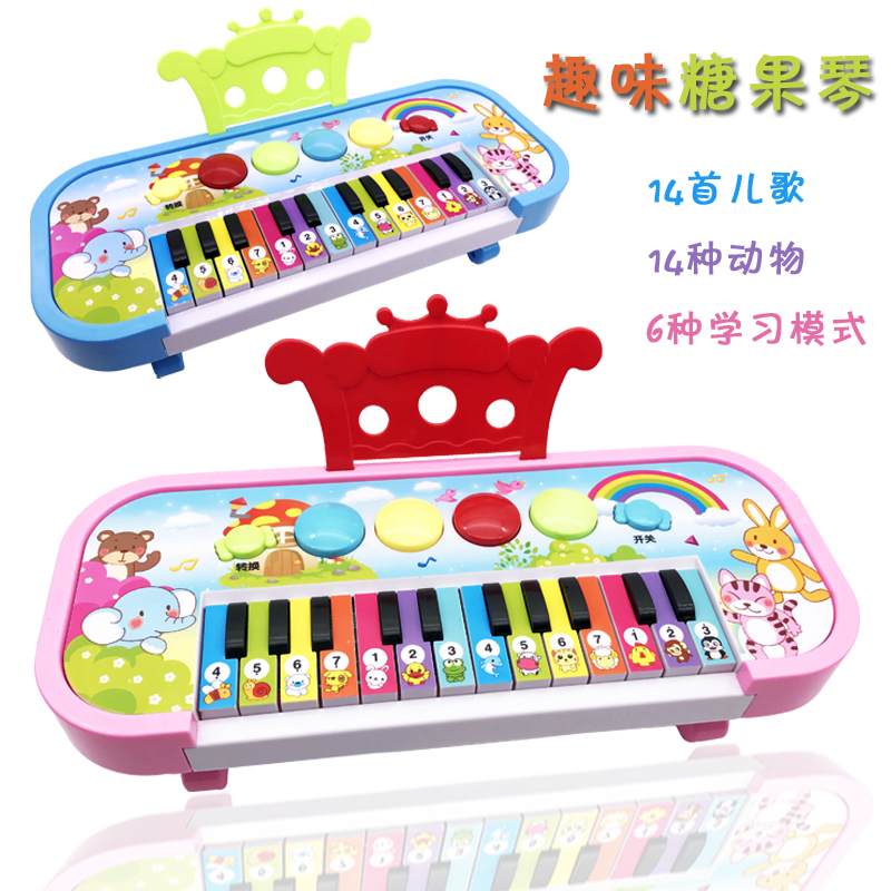 children electronic piano female baby 1-2-3 years old can play puzzle girl 4