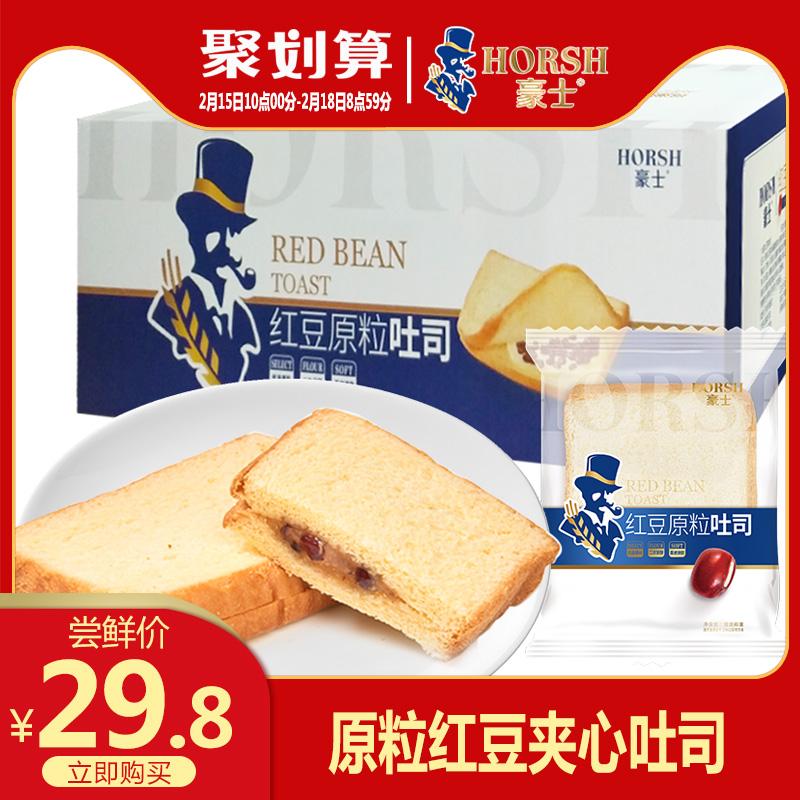豪士红豆原粒早餐吐司夹心面包680g网红蛋糕零食小吃休闲食品整箱