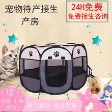 猫产房狗窝猫窝宠物帐篷狗狗产房产箱猫孕期待产产房猫咪生产用品