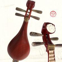 衡乐牛角轴红木柳琴花梨木清水整背抛光柳琴乐器专业演奏柳琴
