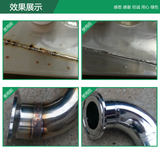 Metallic stainless steel pickling passivation solution Aluminum alloy edge brightener Special surface weld treatment passivation solution
