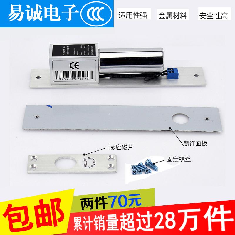 单元门锁明装门磁锁电动锁低温延时门禁锁电插锁无框玻璃门