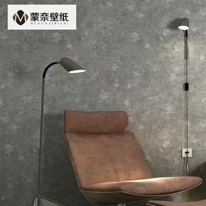 美式复古水泥灰色墙纸素色纯色无纺布壁纸餐厅服装店工业风墙纸