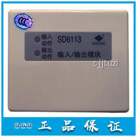 Beijing Lion Island Brand new original input / output module SD6113 fire control module Authentic guarantee