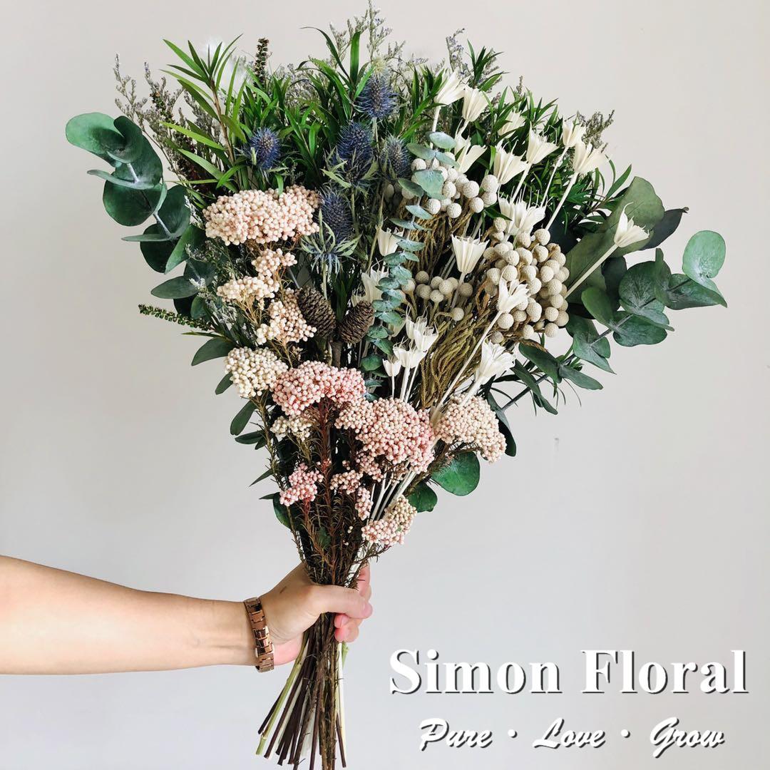 Цветы в упаковке Артикул 572832675044