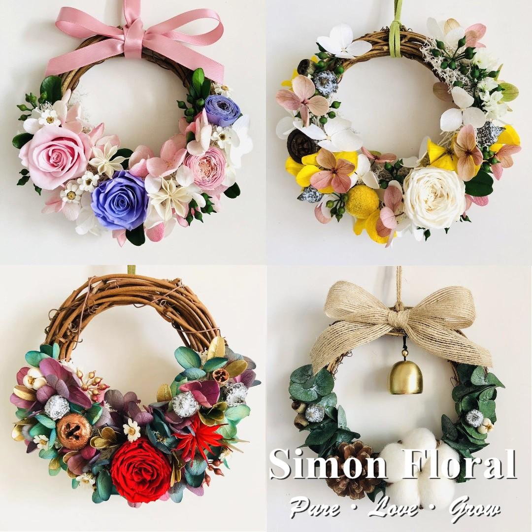 Цветы в упаковке Артикул 594080975626