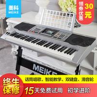 键盘型电子琴