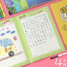 4本装小学生绘画日记本1-2-3年级B5卡通绘画本图画本田字格周记本记事本创意儿童成长记录本