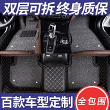 全包围丝圈汽车脚垫专用全新速腾朗逸plus迈腾途观昂英朗CS75科威
