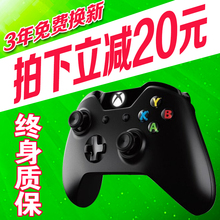 S版蓝牙手柄 Xbox one无线精英游戏手柄 one pc电脑新款 微软xbox