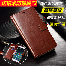 红米note5手机壳note4x/note3/note2保护5a/4x套2a/3s小米5x翻盖6