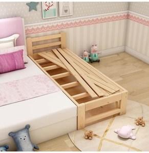 床围延伸双胞胎旁边儿童床拼接大床婴儿超大围栏床位省空间加宽经