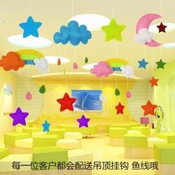 儿童房星星月亮云朵彩虹吊饰幼儿园挂饰商场装饰走廊教室创意挂件