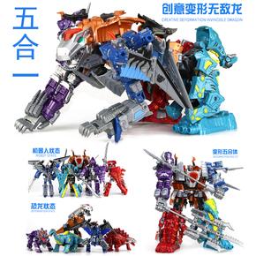变形恐龙玩具战队金刚4霸王龙合体拼装组合机器人模型男孩修罗王