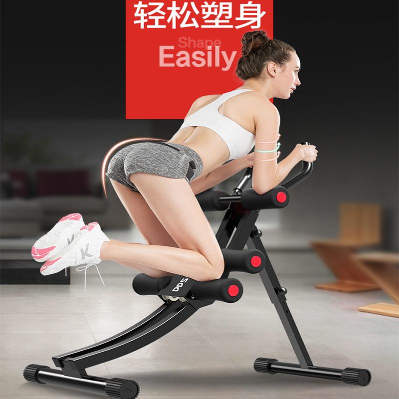 健身器材男用速成神器减小腹瘦肚子减肚腩练腹肌健身器贴腹收腹机