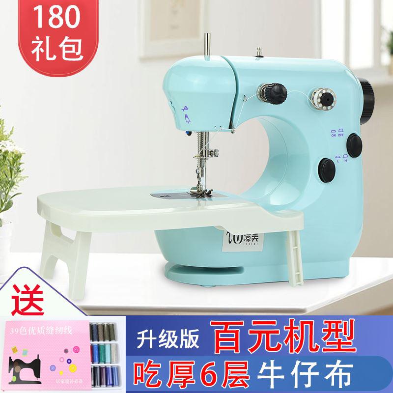Швейные машины Артикул 594097539771