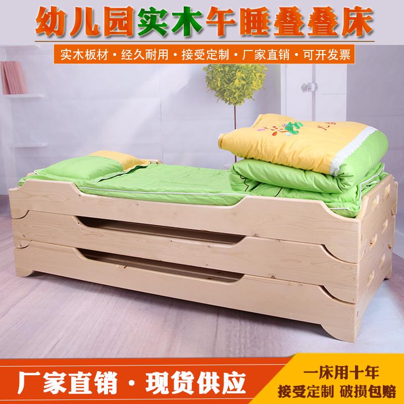 幼儿园实木床樟子松午睡床儿童床叠叠床小床木板床幼儿专用床定做