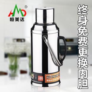 不锈钢外壳热水瓶暖水瓶暖壶家用学生用宿舍保温瓶开水瓶玻璃内胆